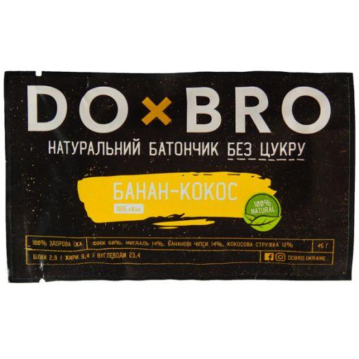Енергетичний батончик банан-кокос DOBRO 45г: фото 2 - FreshMart