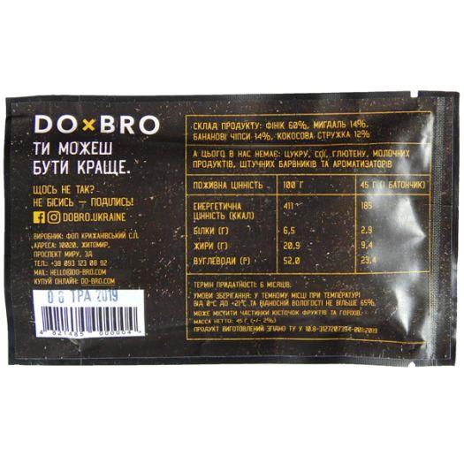 Енергетичний батончик банан-кокос DOBRO 45г: фото 3 - FreshMart