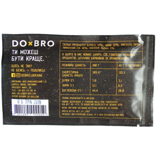 Энергетический батончик абрикос-лимон DOBRO 45г: фото 3 - FreshMart