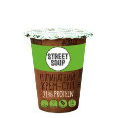 Крем-суп Street Soup шпинатный 50г - FreshMart