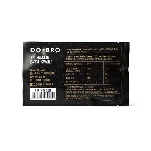 Энергетический батончик арахис DOBRO 45г: фото 2 - FreshMart