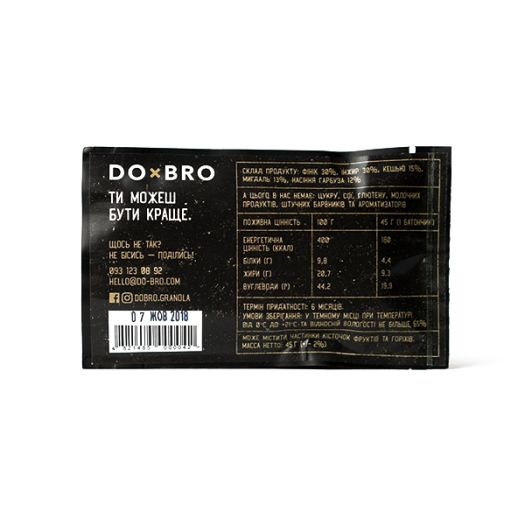 Энергетический батончик тыква-инжир DOBRO 45г: фото 2 - FreshMart